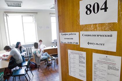 Опрос россиян показал недоверие россиян к опросам