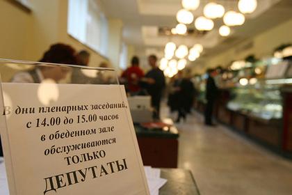 Депутат показал цены столовой Госдумы