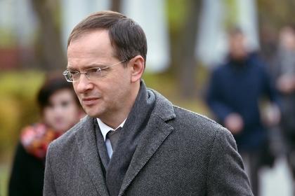 Мединский отнес фанатов «Гражданской обороны» к маргиналам