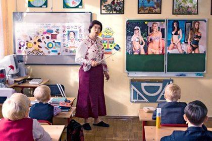 Россияне поддержали сексуальное воспитание в школах