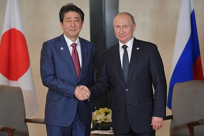 Путин подтвердил готовность Японии к диалогу о мирном договоре