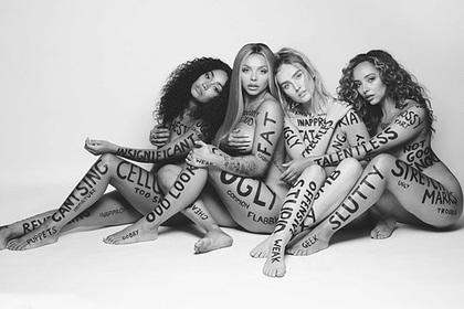 Девушки разделись догола и расписали себя срамными словами во имя справедливости