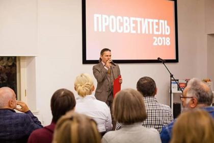 Авторам книги о непристойностях в христианстве вручили 700 тысяч рублей