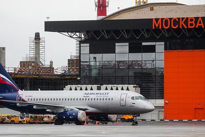 «Аэрофлот» перевел все федеральные рейсы в терминал В «Шереметьево»