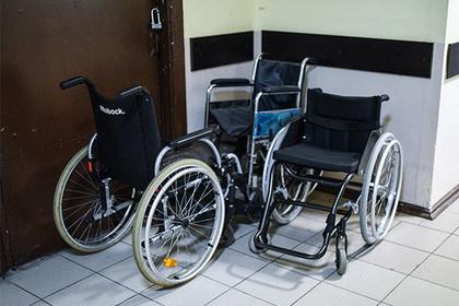 Власти Подмосковья отчитались о сертификатах для инвалидов
