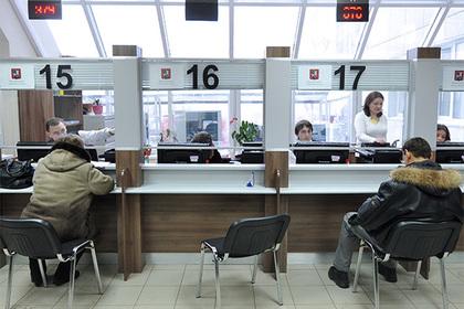 Власти отвергли обвинения в утечке паспортных данных россиян