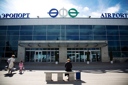 Полмиллиона россиян определились с именами для аэропортов