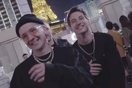 Два российских рэпера поженились в США на видео