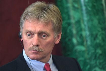 В Кремле назвали отвратительной ситуацию с бандитом-крабоедом