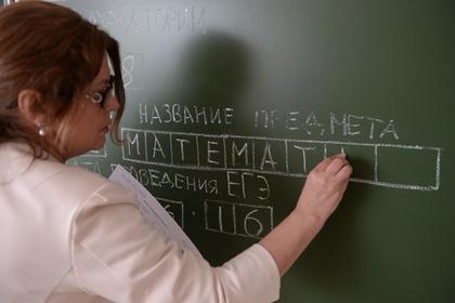 Проваленный учителями математики тест по математике обругали
