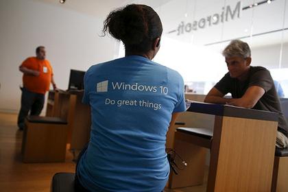 У пользователей Windows украли данные об уязвимостях