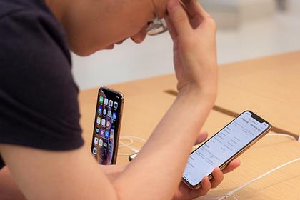 Apple снова сократила выпуск новых iPhone