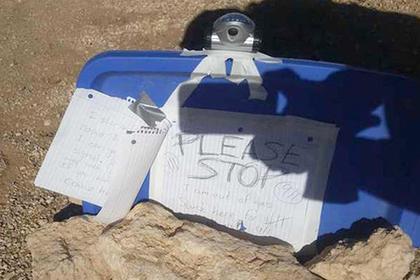 Ошибка навигатора заставила туристку выживать пять дней в пустыне
