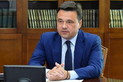 Губернатор Подмосковья рассказал о поиске точек роста