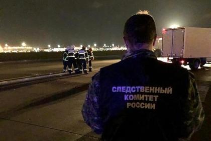 Появились подробности гибели мужчины под шасси самолета в Шереметьево
