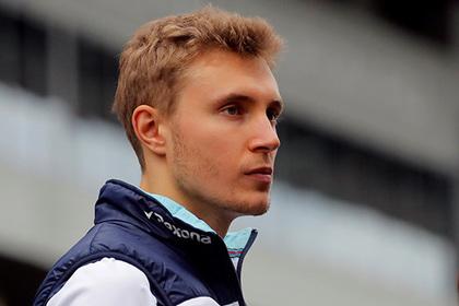«Формула 1» избавится от российского пилота