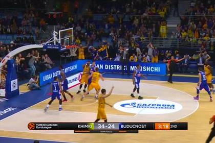 Баскетболист забросил мяч головой