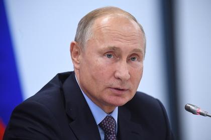 Путин назвал провокацией случившееся в Керченском проливе