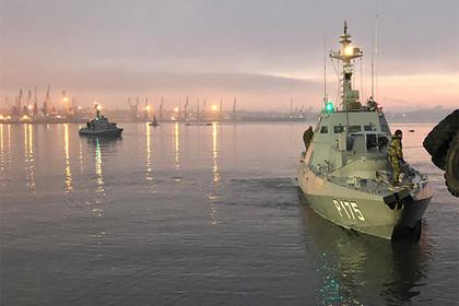Украина обвинила Россию в захвате кораблей в международных водах