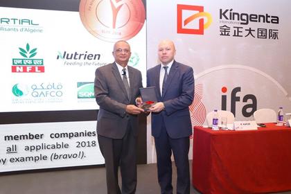 «ЕвроХим» получил золотую медаль Международной ассоциации производителей
