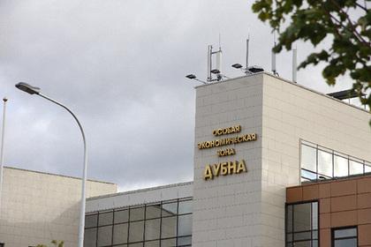 Воробьев отметил эффективность ОЭЗ «Дубна»