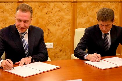Корпорация МСП приняла участие в рабочей сессии ВЭБ.РФ в Приморском крае