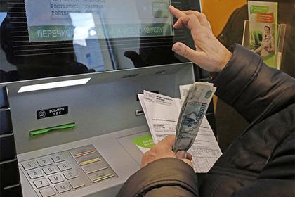 Россиянка лишилась заграничной поездки из-за чужих долгов за свет