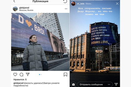 Москвичей призвали творить добро