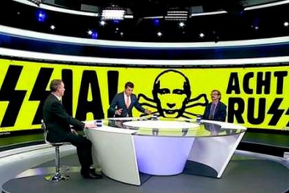 Польский канал уподобил Россию Третьему рейху и поместил Путина на «Циклон Б»