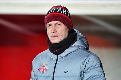 Новый тренер «Спартака» пошел против фанатов