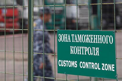 Заместитель начальника Московской областной таможни взял 11 миллионов и попался