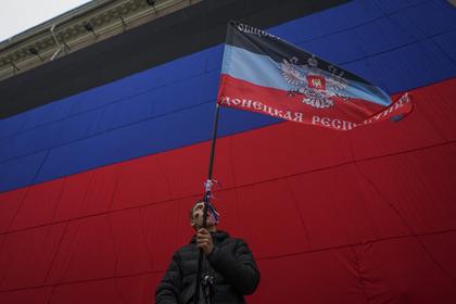 России напророчили поражение в Донбассе
