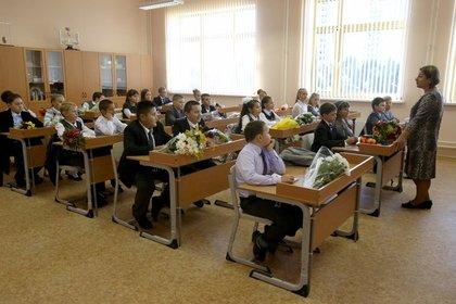Учителей лишили возможности работать по специальности из-за «черной метки»