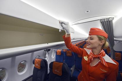 «Аэрофлот» объявил глобальную рождественскую распродажу