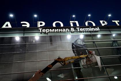 Настал последний день выбора названий российских аэропортов