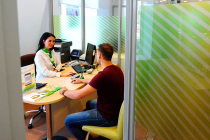 Российская молодежь залезла в долги из-за жилья
