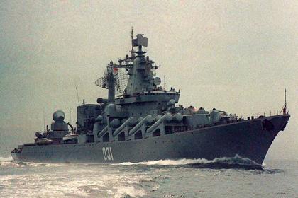 Российские крейсеры признали пожароопасными