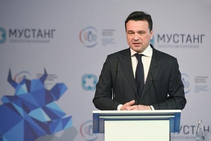 Губернатор Московской области провел прием граждан
