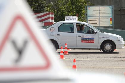 Автошколы разъяснили новые правила сдачи экзаменов на права