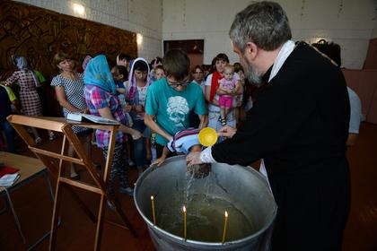Обряд крещения признали несогласованным митингом и осудили священнослужителя
