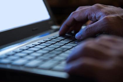Полицейский отомстил партнерше ее секс-снимками и поплатился