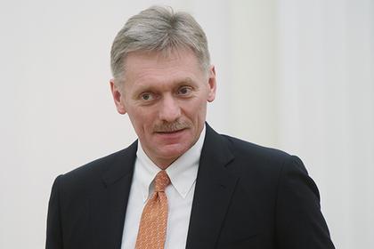 Кремль назвал причины отсутствия диалога с США