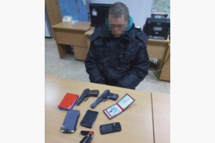 Лжесотрудника ФСБ с муляжами пистолетов задержали в Крыму