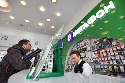 «МегаФон» подтвердил лидерство по скорости передачи данных в Москве