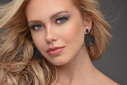 Кандидатка на «Мисс Вселенную» от Исландии оказалась уроженкой России