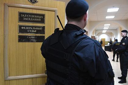 В российских суда введут дресс-код