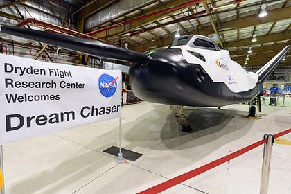 Американские Х-37В, Dream Chaser и Stratolaunch назвали сворованными у России