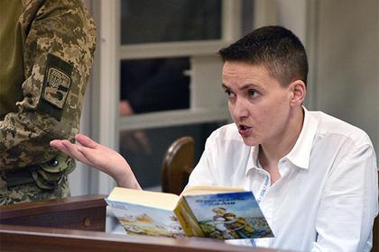 Надежда Савченко обвинила СБУ в шантаже и начала сухую голодовку