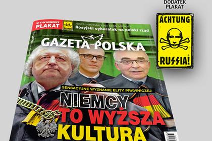 Путин на «Циклоне Б» и намек на Третий рейх попали на польские плакаты