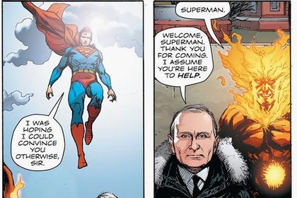 В комиксе о Супермене показали объявившего войну США Путина и взрыв Кремля